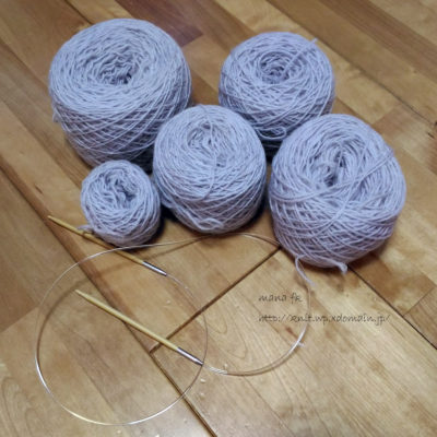 輪針と玉巻きした毛糸