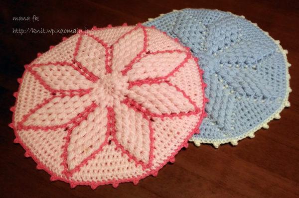 パプコーン編みおざぶの裏と表