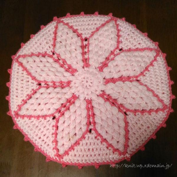 ピンクのパプコーン編みおざぶ