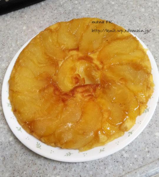 完成したリンゴのタルト・タタン
