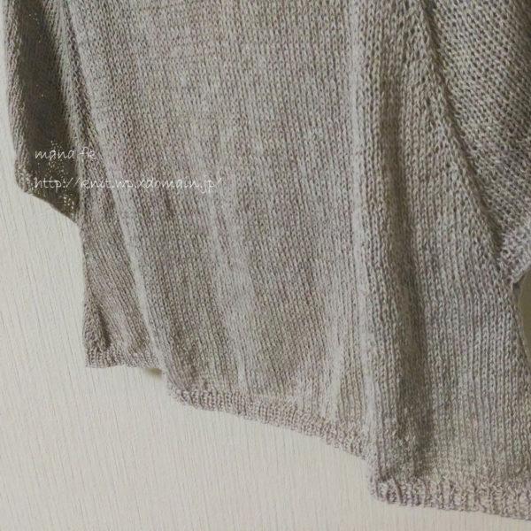 一度も糸を切らないプルオーバーの裾